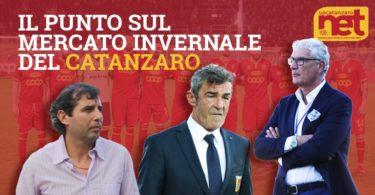 Mercato Catanzaro Calcio 2019